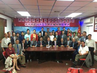 參加座談會的閩籍僑團領導人合影